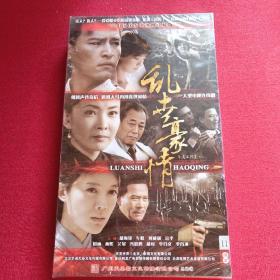 乱世豪情 DVD11 碟装  全新.