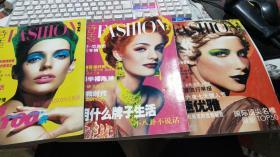 时装 FASHION +FR 2003年1.23期