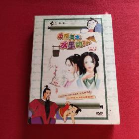 中国美术:水墨动画(5张 DVD).