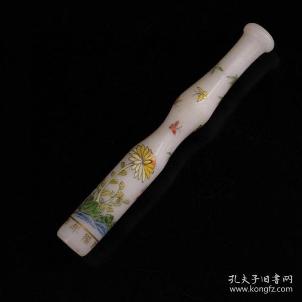 民藏精品老琉璃彩绘烟嘴 重:56克