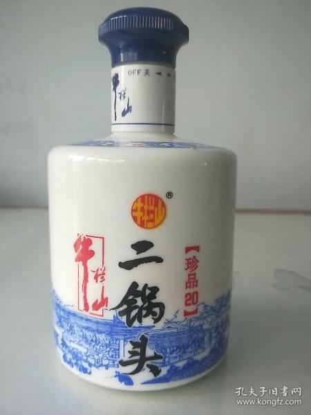 牛栏山二锅头 酒  旧酒瓶(有盖)