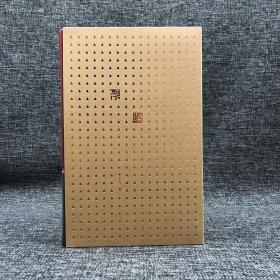 限量编号签名真皮版·双色小牛皮,贾平凹签名钤印《浮躁》(精装,初版)。附收藏证书一枚。