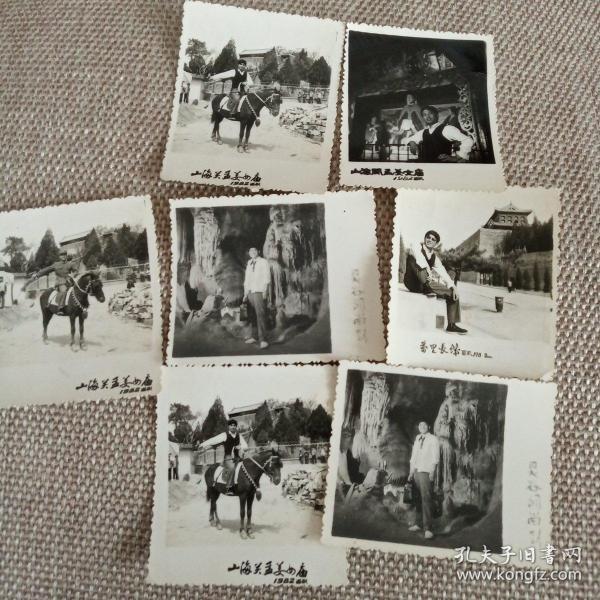 80年代个人旅游的照片七张