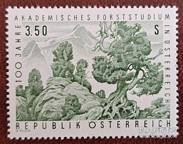 奥地利邮票 1967年林业学院百年.森林石松 1全