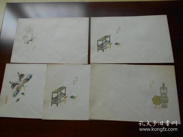 50年代【空白十竹斋美术信封,5个】·