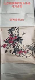 山东画家韩卿先生斗方手绘作品