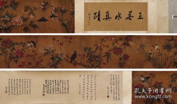 王若水花卉翠鸟图
