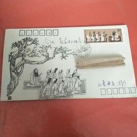 孔子诞辰2540周年山东曲阜 实寄封 贴J162孔子8分邮票一枚  1989年邮戳清楚