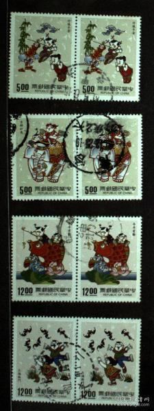 邮政用品、邮票、信销邮票,吉祥邮票2套合售品不错
