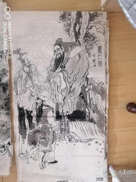 字画(16)