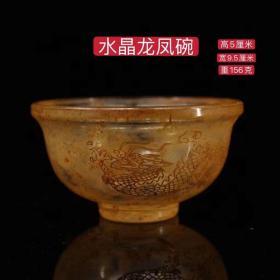 清代水晶龙凤碗、品相如图、雕刻精美、保存完好
