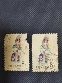 T87京剧旦角(8-2)陈妙常邮票,两个一起售
