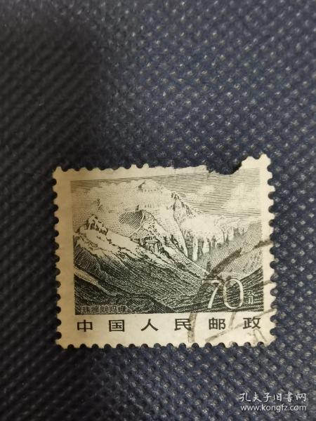 """普21《祖国风光(雕刻版)》信销散邮票17-13""""珠穆朗玛峰"""""""