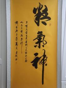 李建起书法(中国著名书法家)