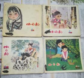 《小白杨》1980年全(1--12期)