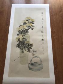 虚谷 瓶菊图轴。纸本大小61.91*127.44厘米。宣纸艺术微喷复制。200元包邮