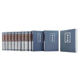 清史稿(简体横排本精装·全12册)