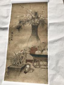 岁朝清供 春元如意 沈焕 春元如意图立轴。纸本大小57.8*118厘米。宣纸艺术微喷复制。160元包邮