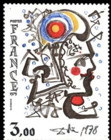 法国1979 艺术系列 西班牙画家 达利绘画 玛丽安娜头像 1全新 雕刻版