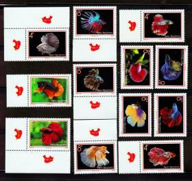 2020年特38金鱼系列斗鱼邮票D1套一版外国邮票巴布亚新几内亚邮票