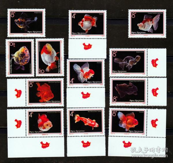 2020年特38金鱼图案系列G2外国邮票巴布亚新几内亚金鱼原胶白润