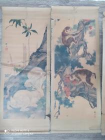 年画四兽图,1979年画家刘奎龄作