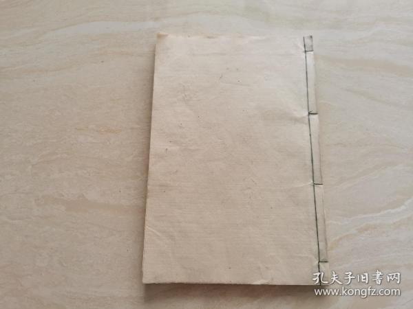 民国老纸空白本 未使用过 共计50页  带有黄斑  品相如图