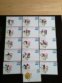 中国在第23届奥运会获金质奖章纪念 (明信片) (16张一套)