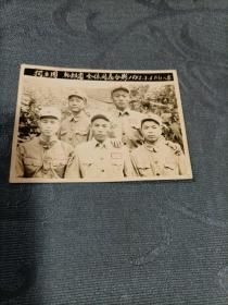 老照片 独立团干部处全体同志合影1952年8月6日于赵八家