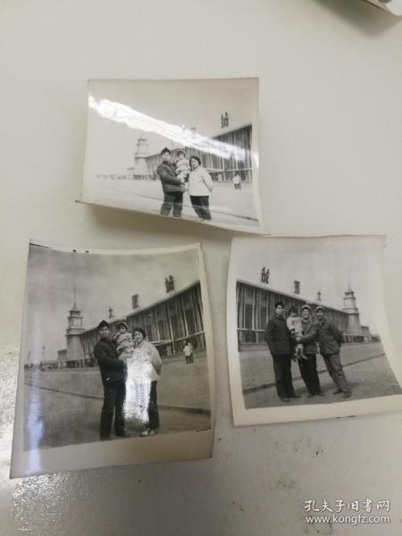 早期在太原火车站留影照3张