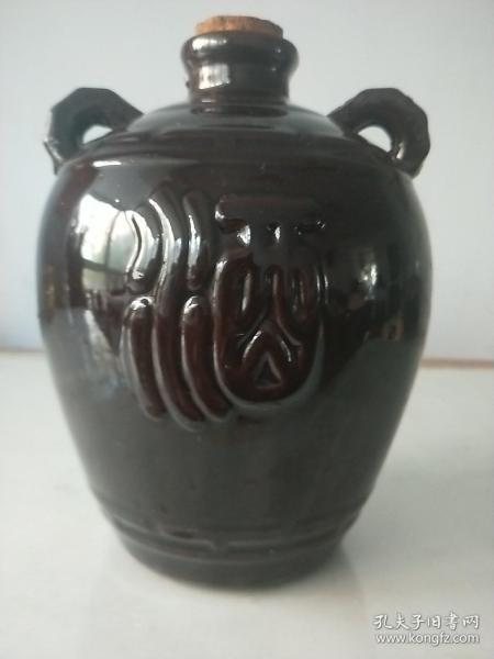 双耳酒罐  旧酒瓶(有塞)