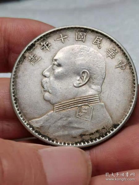 中华民国十年