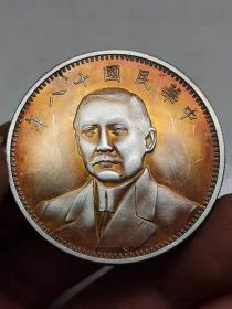 中华民国十八年