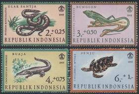 印度尼西亚 1966年 爬行动物邮票 4全 2枚无胶
