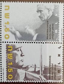 以色列1986交响乐团波兰小提琴家托斯卡尼尼等2全