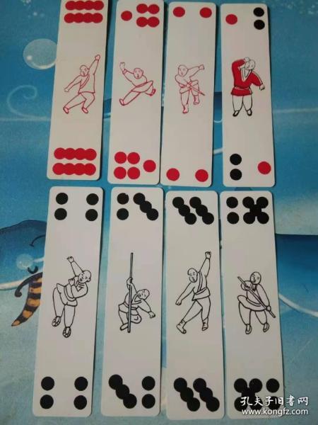 长条麻将扑克
