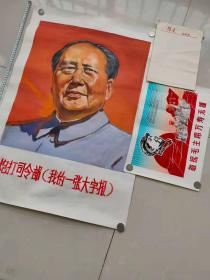 大文革宣传画底稿,南师大流出长80宽60 !