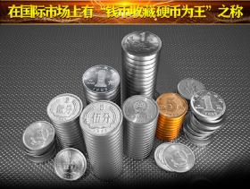 《中国硬币百珍》中国硬币百枚珍品大合集