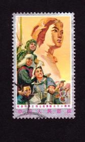 J12刘胡兰邮票