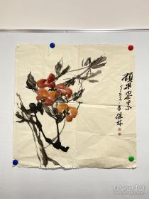 《保真》马保林,中国美术家协会会员,国家一级美术师