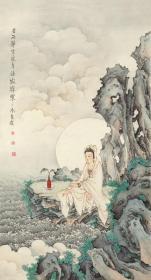 高清复制名家字画  夏荆山 观自在观音 57x105cm