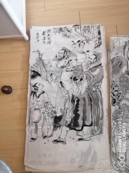 字画(19)