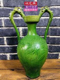 双龙瓶、造型美观、开片自然、品相如图、保存完好