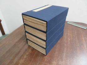 史记一百三十巻 首一巻 全32册、道光14年刊