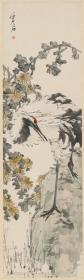 虚谷 菊鹤图轴。纸本大小39.53*131.72厘米。宣纸艺术微喷复制。130元包邮