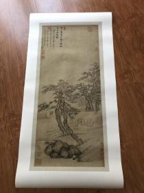 沈颢 闭户著书图轴。纸本大小46.27*100.87厘米。宣纸艺术微喷复制。120元包邮
