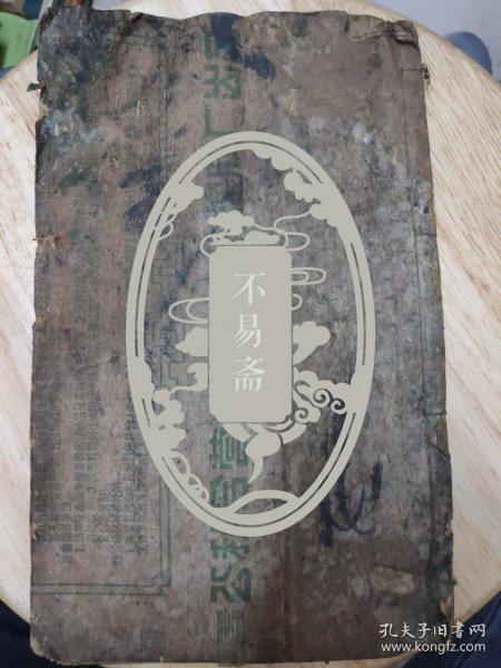 五十年代手抄本中医书:李南末医学读本,王叔和脉决规正