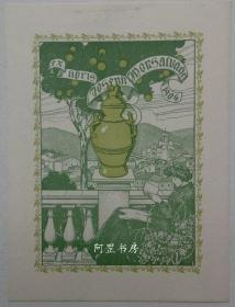 西班牙早期线刻版藏书票仕女书票精品果树下读书的妇人