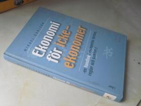 Ekonomi För Icke Ekonomi【16开精装 瑞典语原版】(有划线)