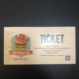 2017 Burger Cup Ticket (the Beijing's)北京人儿(在京外国友人)汉堡盛会门票